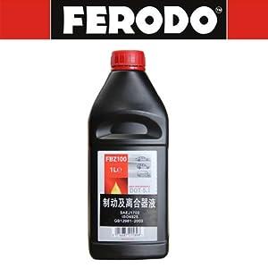 罗多最新包装 制动液 刹车油 DOT5.1 英国进口全合成刹车油怎么样,高清图片