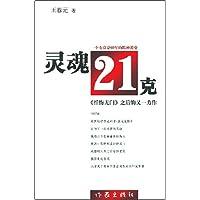 http://ec4.images-amazon.com/images/I/41eSSG1ATfL._AA200_.jpg