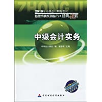 http://ec4.images-amazon.com/images/I/41eSx4I%2BhaL._AA200_.jpg