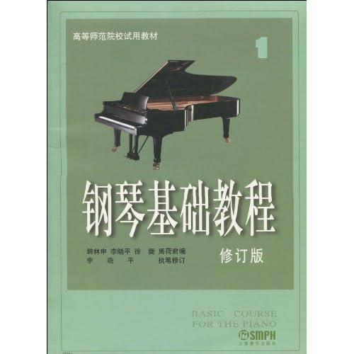 海军工兵钢琴曲谱