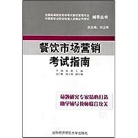 http://ec4.images-amazon.com/images/I/41ea4sSApeL._AA200_.jpg