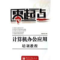 http://ec4.images-amazon.com/images/I/41eb4ZIxWDL._AA200_.jpg