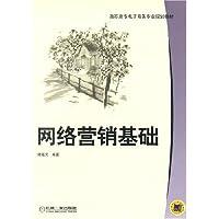 http://ec4.images-amazon.com/images/I/41ebHBYeoxL._AA200_.jpg