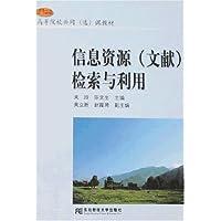 http://ec4.images-amazon.com/images/I/41ecxZ5hVsL._AA200_.jpg
