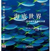 http://ec4.images-amazon.com/images/I/41edtND3CJL._AA200_.jpg