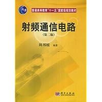 http://ec4.images-amazon.com/images/I/41eeauzEaLL._AA200_.jpg