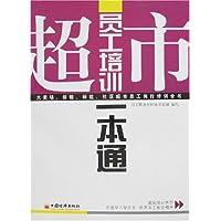 http://ec4.images-amazon.com/images/I/41efUdkPznL._AA200_.jpg