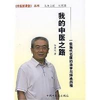 http://ec4.images-amazon.com/images/I/41egjbsSrtL._AA200_.jpg