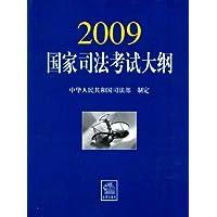 http://ec4.images-amazon.com/images/I/41ehu2nm4KL._AA200_.jpg