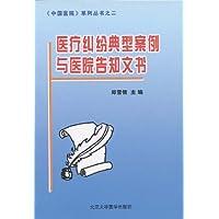 http://ec4.images-amazon.com/images/I/41em71VQBvL._AA200_.jpg