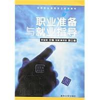 http://ec4.images-amazon.com/images/I/41emVeFzI0L._AA200_.jpg