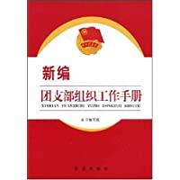 http://ec4.images-amazon.com/images/I/41eov7vpgYL._AA200_.jpg