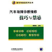 http://ec4.images-amazon.com/images/I/41es9l44l%2BL._AA200_.jpg
