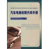 http://ec4.images-amazon.com/images/I/41etnip9iCL._AA200_.jpg