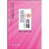 http://ec4.images-amazon.com/images/I/41exD0SU0XL._AA200_.jpg