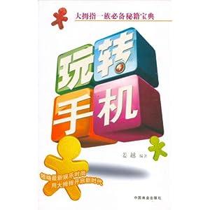 在线新华字典3tom 新华字典在线查字手写 新华字典部首查字 新华在线