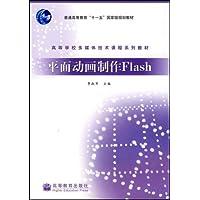 http://ec4.images-amazon.com/images/I/41ey33bLgTL._AA200_.jpg