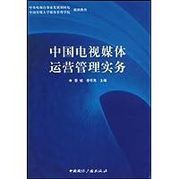 http://ec4.images-amazon.com/images/I/41eyvjOVJtL._AA200_.jpg