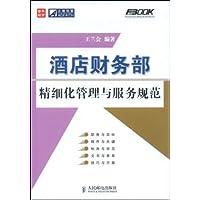 http://ec4.images-amazon.com/images/I/41ezNpi-YeL._AA200_.jpg