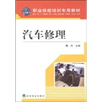 http://ec4.images-amazon.com/images/I/41f%2BsuWfJJL._AA200_.jpg