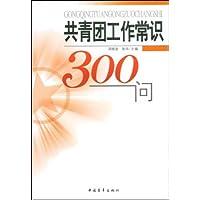 http://ec4.images-amazon.com/images/I/41f0P8Ay6ML._AA200_.jpg