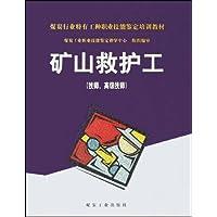 http://ec4.images-amazon.com/images/I/41f18hlGq9L._AA200_.jpg