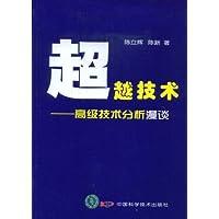 http://ec4.images-amazon.com/images/I/41f1kHbJzqL._AA200_.jpg