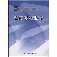http://ec4.images-amazon.com/images/I/41f1zaEmXWL._AA200_.jpg