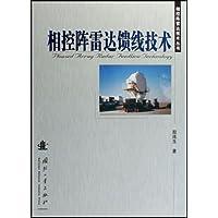 http://ec4.images-amazon.com/images/I/41f2dAJXhPL._AA200_.jpg