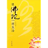 http://ec4.images-amazon.com/images/I/41f2k5cbr2L._AA200_.jpg