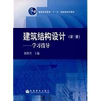 http://ec4.images-amazon.com/images/I/41f2tx8W6tL._AA200_.jpg