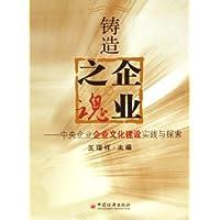 http://ec4.images-amazon.com/images/I/41f4CCOIPJL._AA200_.jpg