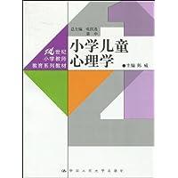 http://ec4.images-amazon.com/images/I/41f6Ftb4CpL._AA200_.jpg