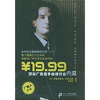 http://ec4.images-amazon.com/images/I/41f9EzTl-UL._AA200_.jpg