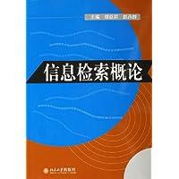 http://ec4.images-amazon.com/images/I/41f9Y1E3r1L._AA200_.jpg