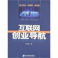http://ec4.images-amazon.com/images/I/41f9k3wxTZL._AA200_.jpg