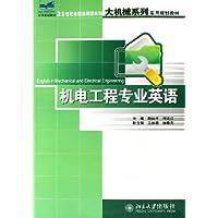 http://ec4.images-amazon.com/images/I/41fD7v5lV7L._AA200_.jpg