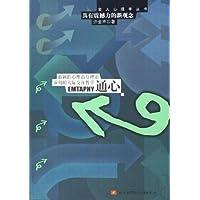 http://ec4.images-amazon.com/images/I/41fFCMSK2NL._AA200_.jpg