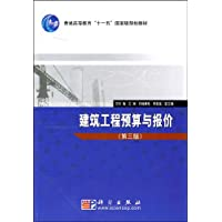 http://ec4.images-amazon.com/images/I/41fFUjQrWiL._AA200_.jpg