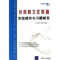 http://ec4.images-amazon.com/images/I/41fIjBq3O4L._AA200_.jpg