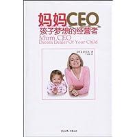 http://ec4.images-amazon.com/images/I/41fLF57dReL._AA200_.jpg