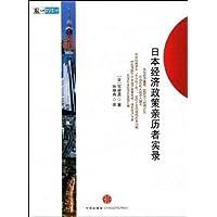 http://ec4.images-amazon.com/images/I/41fNEqo4f6L._AA200_.jpg