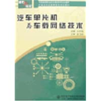 http://ec4.images-amazon.com/images/I/41fOa4nwSeL._AA200_.jpg