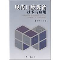 http://ec4.images-amazon.com/images/I/41fRHysxLXL._AA200_.jpg