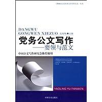 http://ec4.images-amazon.com/images/I/41fSsntNbgL._AA200_.jpg