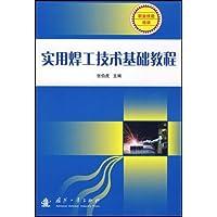 http://ec4.images-amazon.com/images/I/41fW9TDihoL._AA200_.jpg