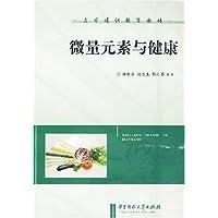 http://ec4.images-amazon.com/images/I/41fXRKJBEHL._AA200_.jpg