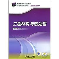 http://ec4.images-amazon.com/images/I/41fYTZieMnL._AA200_.jpg