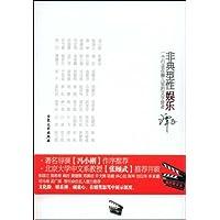 http://ec4.images-amazon.com/images/I/41fYfQ2aeOL._AA200_.jpg