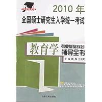 http://ec4.images-amazon.com/images/I/41fZTRdyGtL._AA200_.jpg